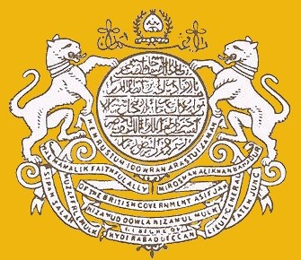 hyderabad_coat_of_arms.jpg
